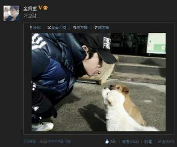 20121230 khj@weibo.jpeg
