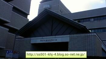 20130126 kagawg1.jpg