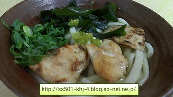 20130126 udon1.jpg